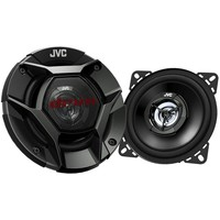 JVC CS-DR420 10cm