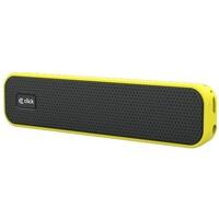 Click BS-L1-Y žuti