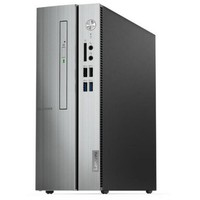 Lenovo IdeaCentre 510S-08IKL 90GB00LJYA