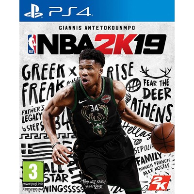 PS4 1TB Slim + NBA 2k19