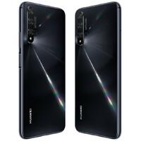 Huawei Nova 5T 6/128GB Crna DS