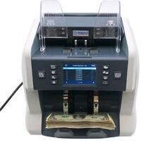 RIBAO TECHNOLOGY Brojac novca bc-55