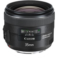 Canon objektiv EF 35mm F2 IS USM
